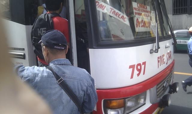 ファイブスターバスの事故で乗り換え 乗り換えたバス