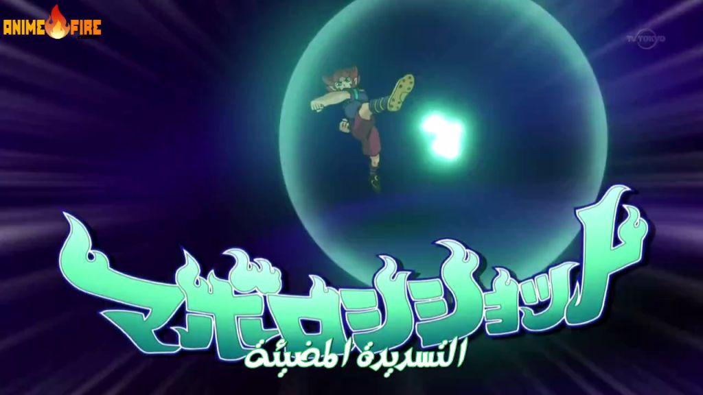 """[مفاجأة ] الحلقة 34 من """" Inazuma Eleven Go """" مترجمة من Anime Fire vlcsnap-2012-01-07-2"""