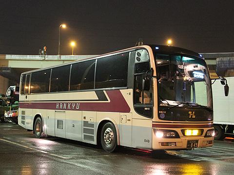 阪急観光バス「ムーンライト号」 K05-849 めかりPA休憩中