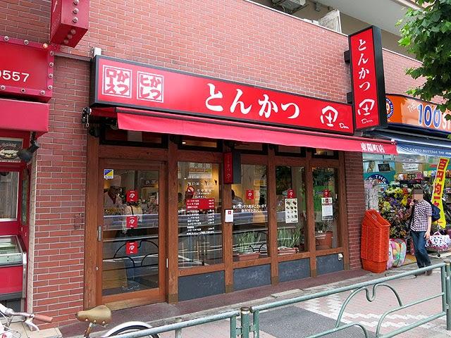 とんかつ田@東陽町店
