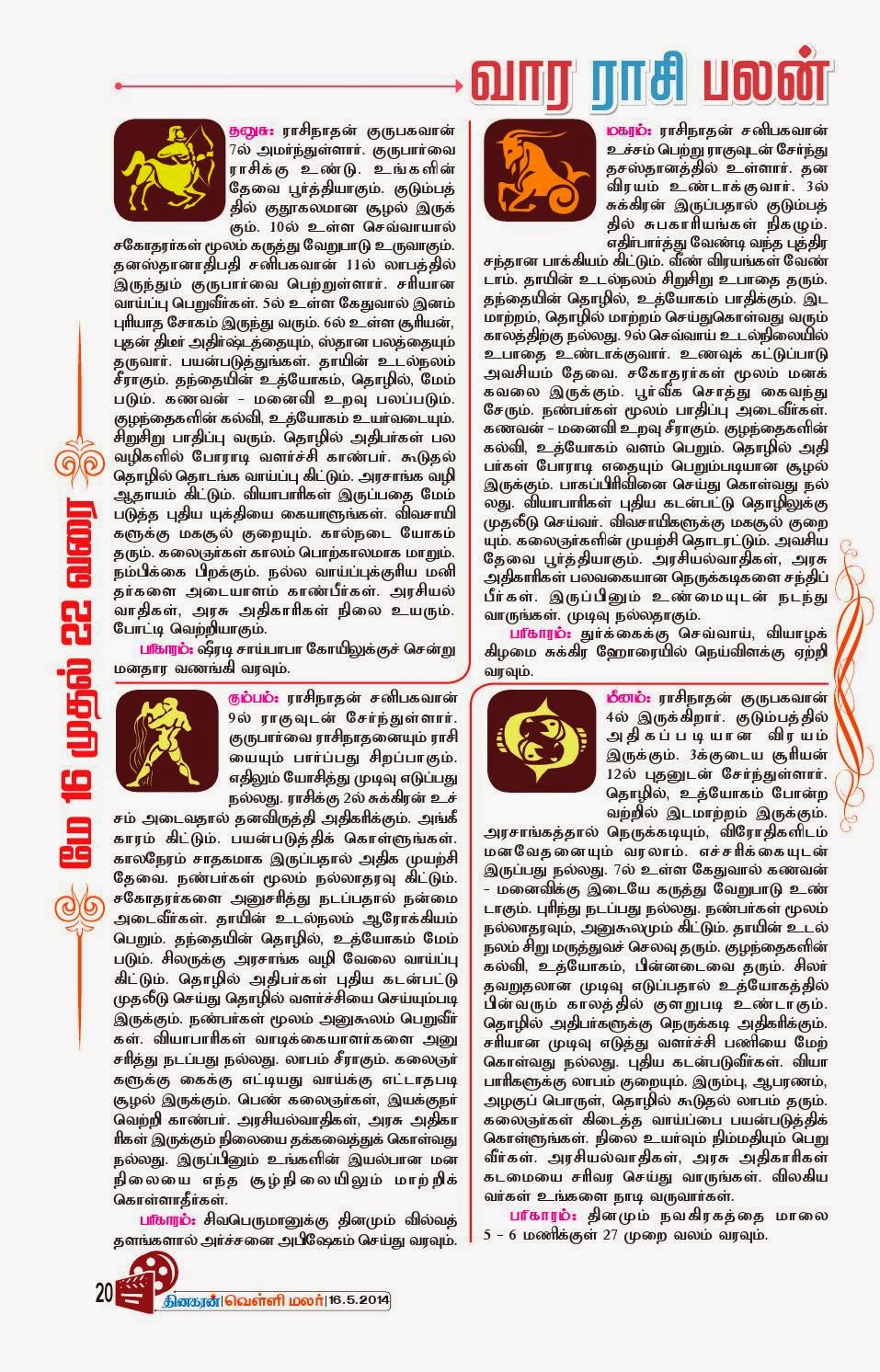 Weekly Rasi Palan 2015 In Tamil Language | Autos Post