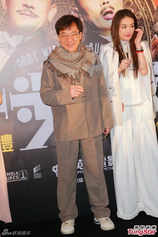 Yuen biao daughter wedding