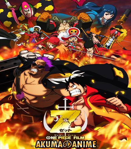 One_Piece_Z.jpg