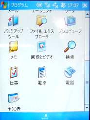 es_program2.JPG