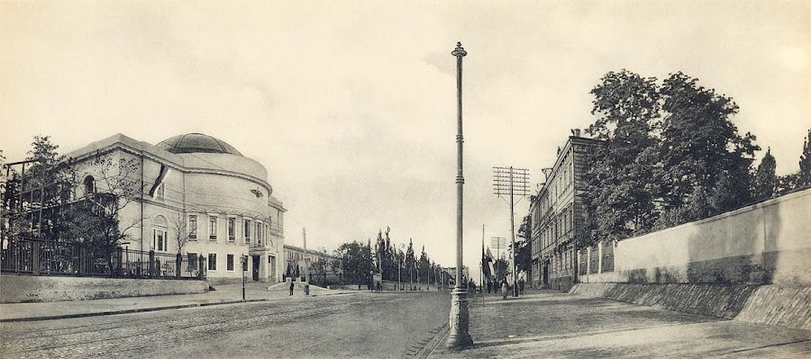 Педагогический музей Украины