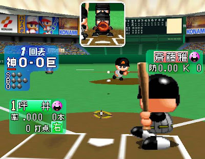 free Jikkyou Powerful Pro Yakyuu 2011 for psp