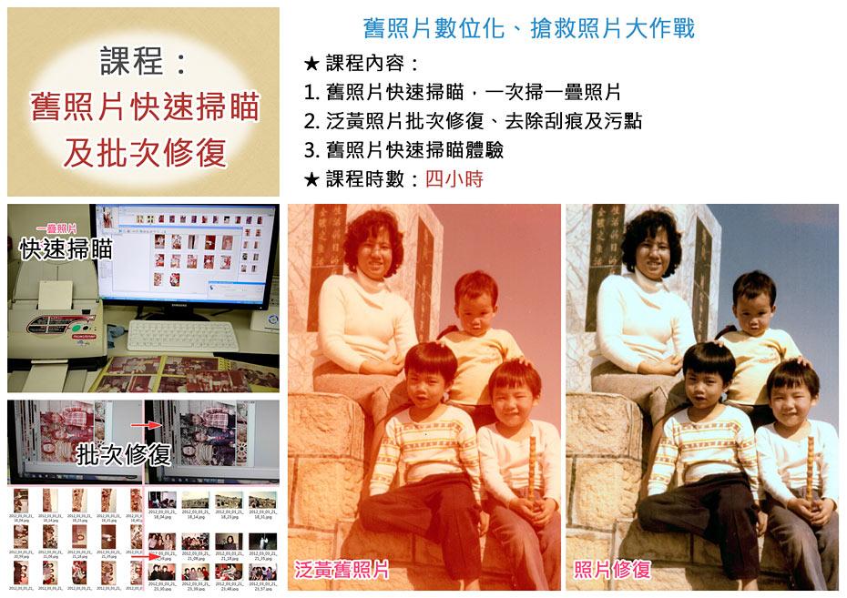 201204class01n.jpg