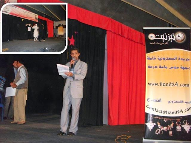 المهرجان الإقليمي الأول بأكادير حول إبداعات السلامة الطرقية
