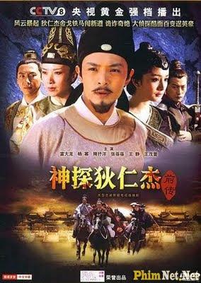 Phim Thần Thám Địch Nhân Kiệt 1 - Judge Di 1 - Wallpaper