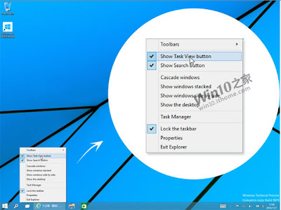 Ocultar buscar y escritorios virtuales - Windows 10