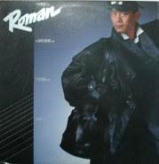 羅文 - Roman