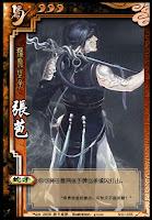 Zhang Bao 4