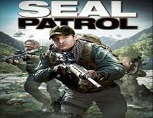 فيلم SEAL Patrol
