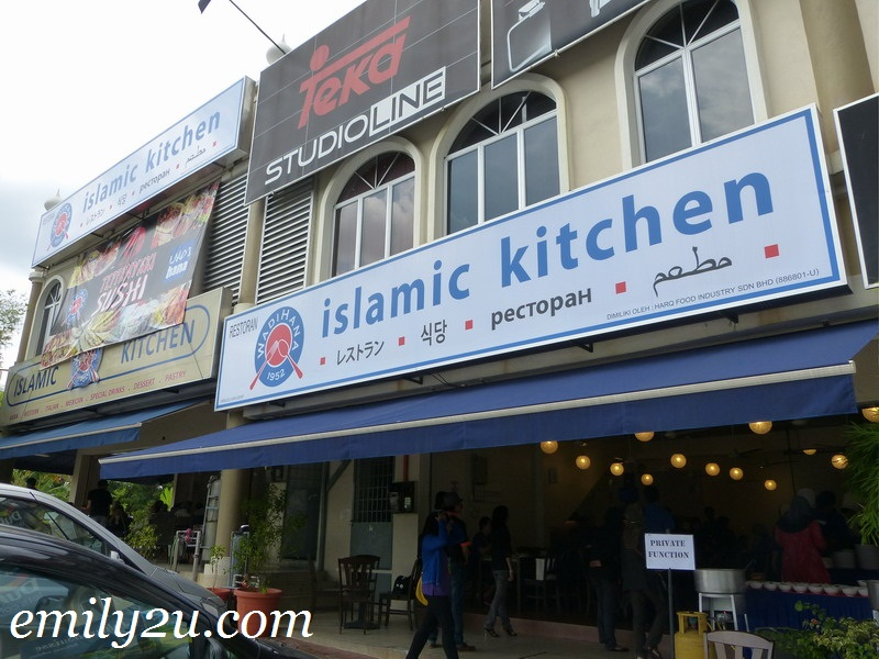 Wadihana Islamic Kitchen