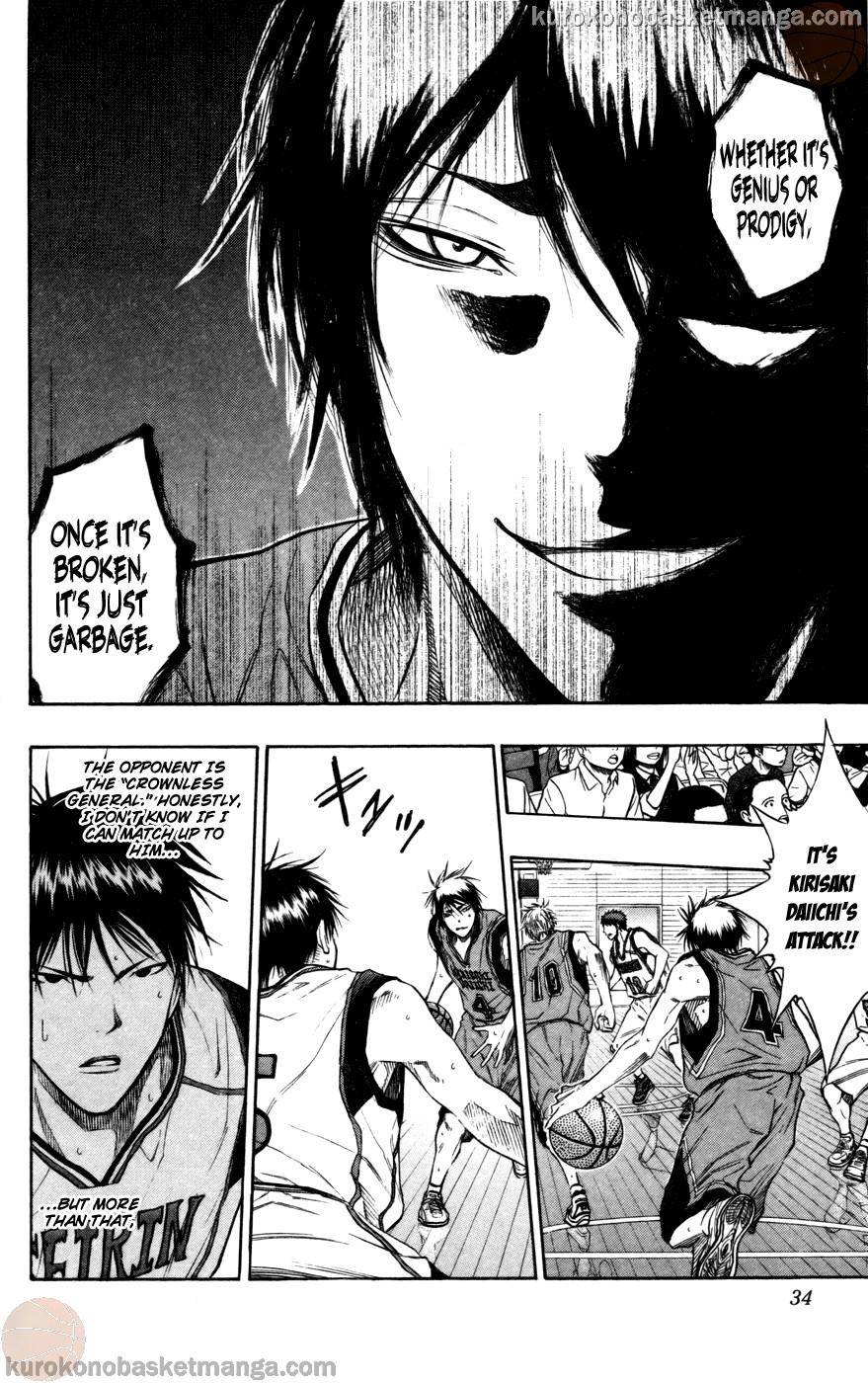 Kuroko no Basket Manga Chapter 101 - Image 07