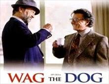 فيلم Wag the Dog