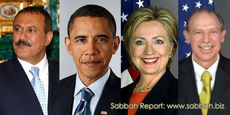 Ali Abdullah Saleh, Obama, Hillary Clinton and Gerald Feierstein