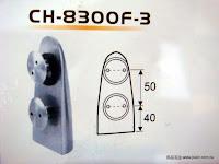 裝潢五金 品名:CH8300F-3-玻璃推拉門夾角 規格:90m/m 色:電白色 功能:裝在玻璃門上固定玻璃 玖品五金