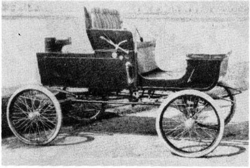 Cannon Steam Racer