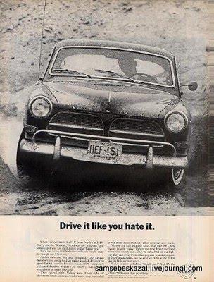 volvo-1963-amazon-hate.JPG