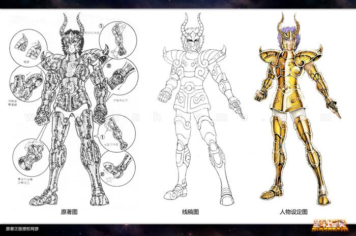 """Tạo hình các """"thánh đấu sĩ"""" trong Saint Seiya Online - Ảnh 3"""