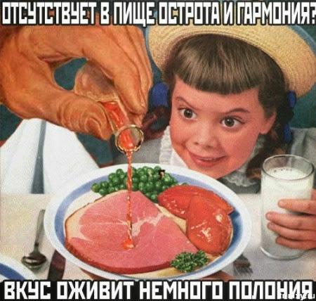 Перед смертью Литвиненко возложил вину за свое отравление на Путина, - адвокат - Цензор.НЕТ 6960