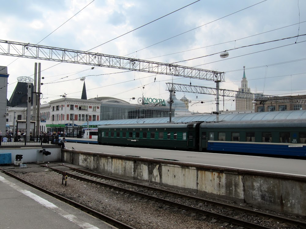 Arriving In Moscow On The Trans-Siberian Railway