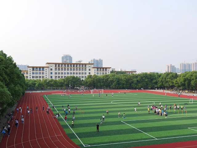 sports field at the University of South China in Hengyang