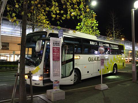 大阪バス「京都特急ニュースター号」 ・・72 京都駅八条口にて