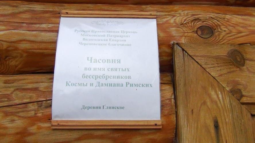 Путешествие в медвежий угол - Весьегонск (часть 4-я, заключительная)