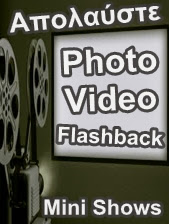 Photo Video Flashback Shows