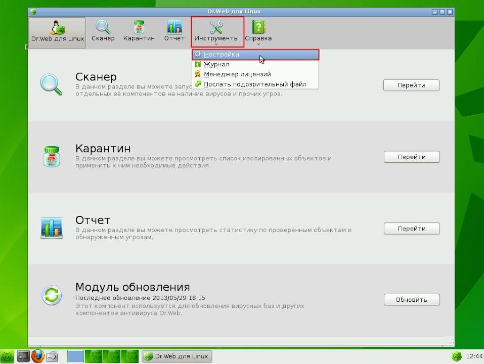 вебычч11