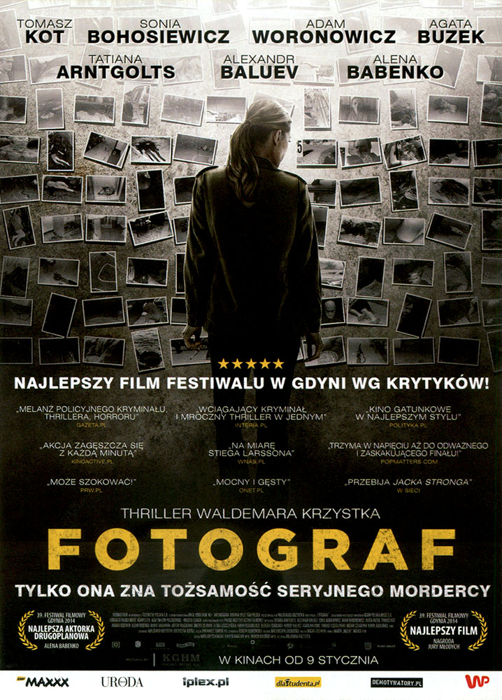 Ulotka filmu 'Fotograf (przód)'