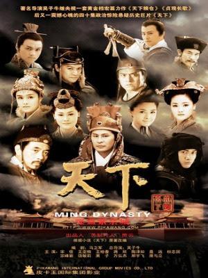 Thiên Hạ Đại Minh - Ming Dynasty