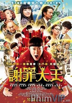 Ông Trùm Xin Lỗi - The Apology King poster