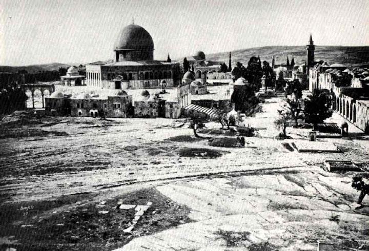 "19th century Haram el Sherif العرب مهاجرون (""النكبة الهُراء"": الفصل الثالث /  الحلقة الخامسة  )"