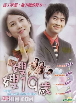 Chị Dâu 19 Tuổi - My 19 Year Old Sister In Law (2004) Poster