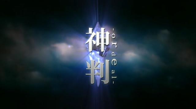 《FF》新作?神祕網站「SECRET TITLE 2012 SUMMER」公開