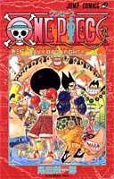 One Piece Manga Tomo 33
