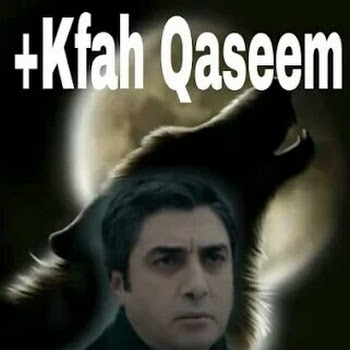 Who is Kfah Qaseem?