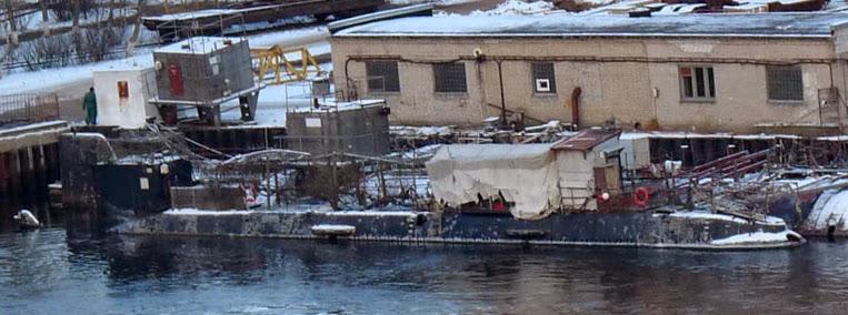 Российские подводные лодки Нельма