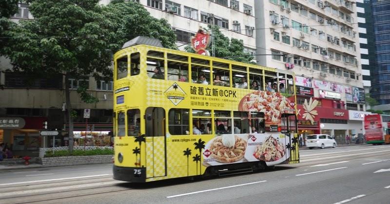 tram advertising in hong kong isidor 39 s fugue. Black Bedroom Furniture Sets. Home Design Ideas