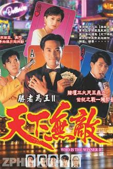 Nhất Đen Nhì Đỏ 2 - Thiên Hạ Vô Địch (1992) Poster