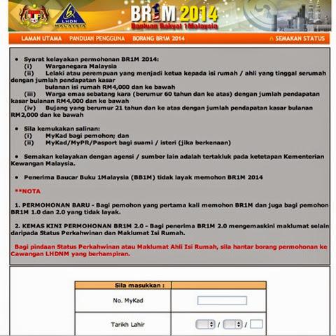 ... 28 2014 label br1m online cara semak br1m 2015 online semak br1m