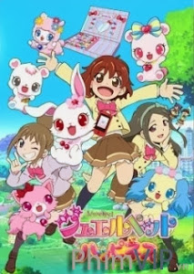 Hạnh Phúc Jewelpet - Jewelpet Happiness poster