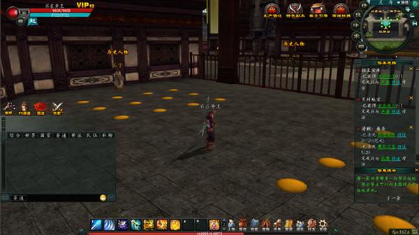 Game mới của VNPAY Online là Yên Triệu Phong Vân 6