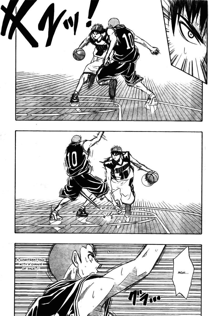 Kuruko no Basket Manga Chapter 20 - Image 19