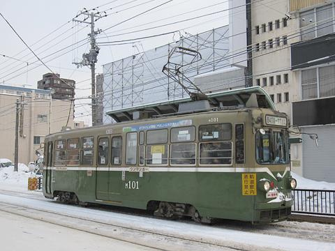 札幌市電 M101号