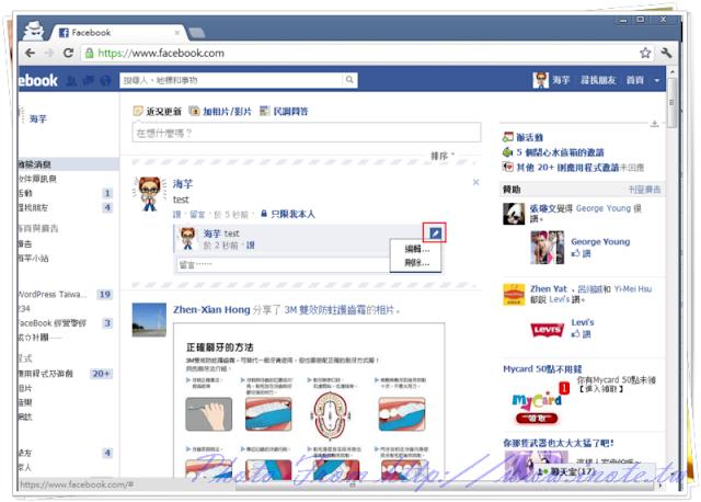 facebook%2520edit%2520comment 1