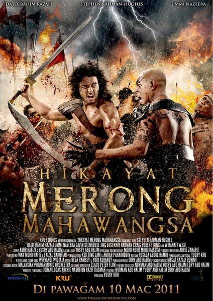Review Filem : Hikayat Merong Mahawangsa